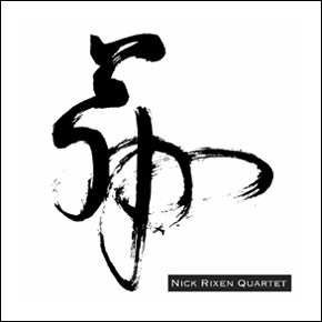 "Nick Rixen Quartet: ""Nick Rixen Quartet"""